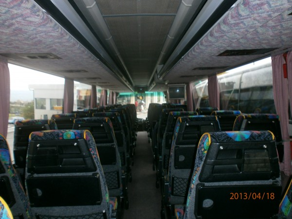 MACEDONIA EXPRESS BUS SERVICES (CZ)