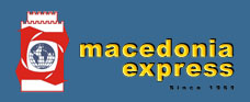 ���������� ������� - Macedonia express
